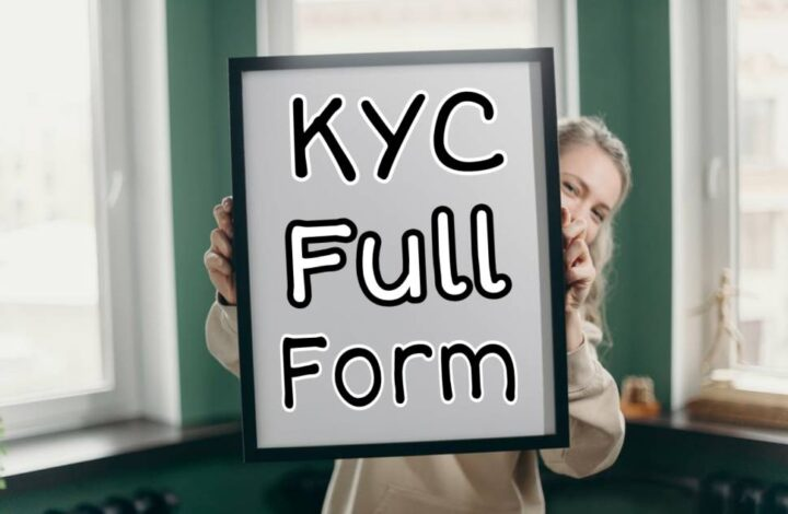 Full form Of kyc In Hindi