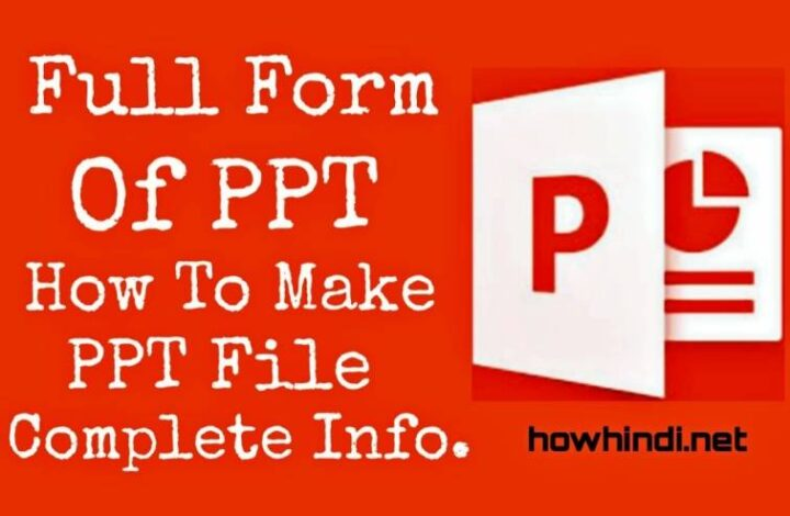 PPT Full Form In Hindi