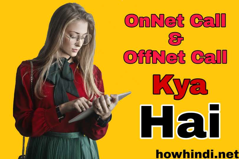 What is Onnet and Offnet calls