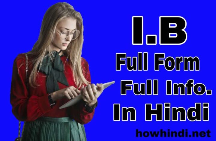 IB Full Form In Hindi And English