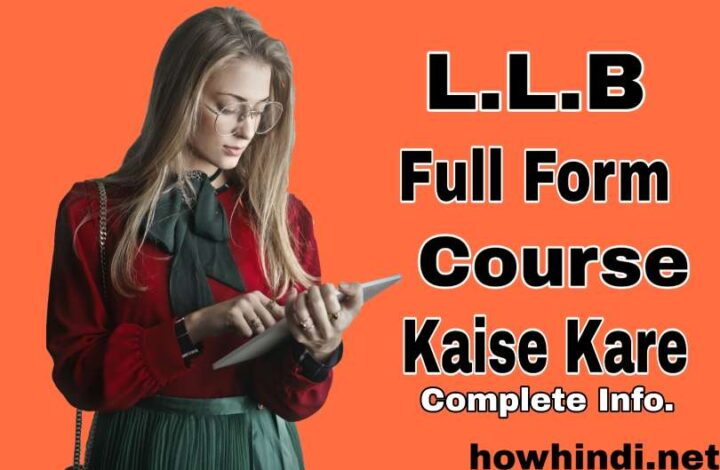 LLB Full Form In Hindi And English