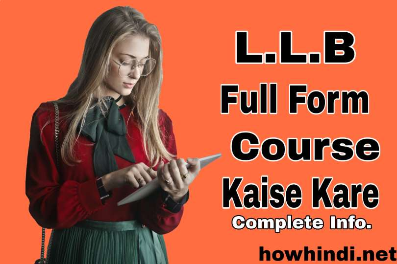 LLB Full Form In HindiAnd English